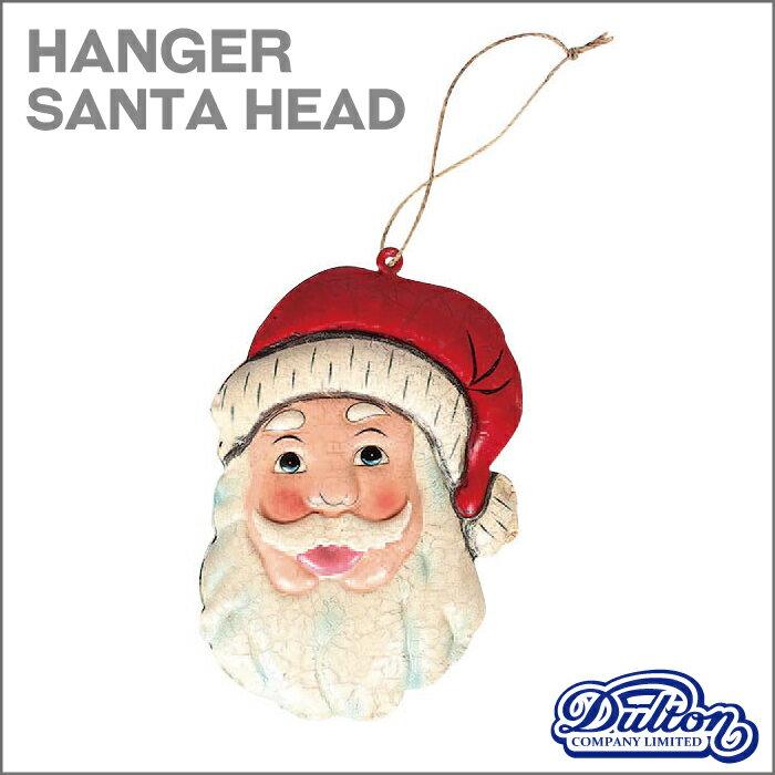 【DULTON(ダルトン)】Hanger santa head(ハンガー サンタヘッド)K655-645SH/レトロ クリスマス Xmas トーイ オモチャ おもちゃ 昔 懐かしい 北欧雑貨 Christmas オーナメント ツリー 木 飾り アメリカン雑貨