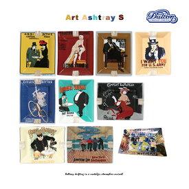 【灰皿】ダルトン DULTON アートアシュトレイ (Sサイズ) [G555-539S] ■ 絵画 アート 小物入れ トレー おしゃれ アメリカン雑貨