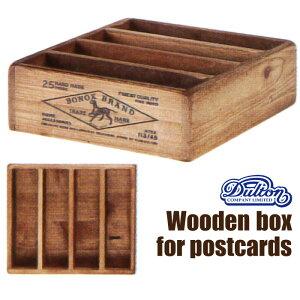 レターケース 小物入れ 木製 オシャレ 引き出し 卓上 おしゃれ 木箱 収納ボックス 小物収納 小物収納ケース 小物収納ボックス ■ ダルトン DULTON ウッデンボックス フォーポストカード [CH14-H5