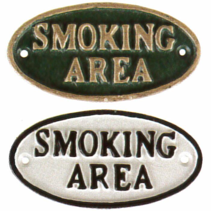 【ダルトン】DULTON アイアンオーバルサイン(スモーキングエリア)[S455-176]Iron oval sign(SMOKING AREA) /喫煙所 タバコ 煙草 ドア 扉 看板 表札 楕円 鉄 アメリカン雑貨