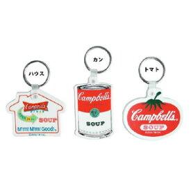 キャンベルラバーキーリング ■ キーホルダー campbell アメリカン雑貨 【あす楽対応】【メール便可】