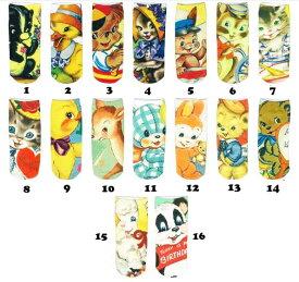 【メール便送料無料】 【靴下】アンクルソックスレディース3 ■ レディース おもしろ 面白 アメリカン雑貨 【あす楽対応】