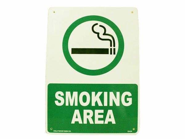 【看板】プラスチックサインボード 喫煙所 (SMOKING AREA) [CA-24] ■ 男前インテリア メッセージ サインプレート アメリカン雑貨