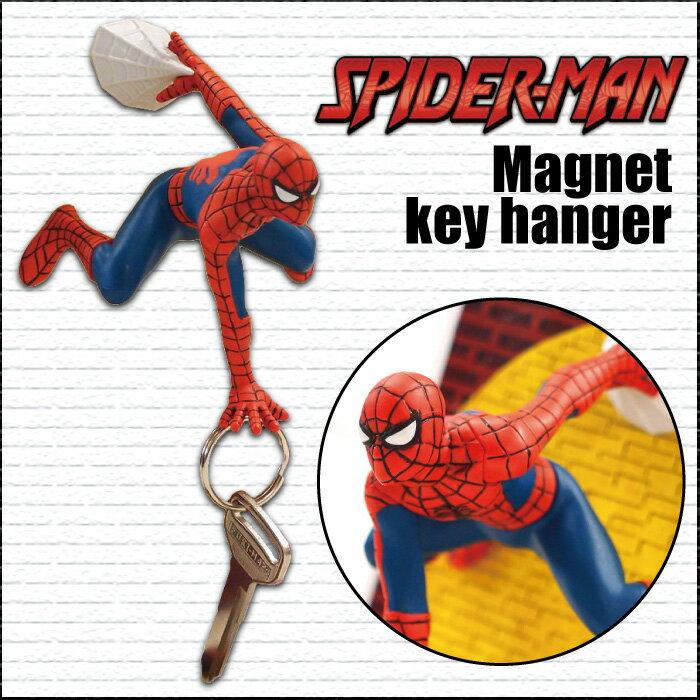 スパイダーマン マグネットキーハンガー [14319] ■ マーベル キーホルダー MARVEL キャラクター アメコミ アメリカン雑貨