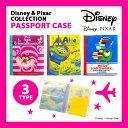 【ディズニー パスポートケース】Disney ピクサー パスポート マルチケース カード チケット 旅行 収納 トラベル チェ…