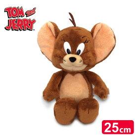 【ぬいぐるみ】トムとジェリー ジェリー (25cm) クラシック [3090097] NICI ■ 人形 プラッシュ 可愛い 大きい トム&ジェリー