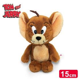 【ぬいぐるみ】トムとジェリー ジェリー (15cm) クラシック [3090098] NICI ■ 人形 プラッシュ 可愛い 大きい トム&ジェリー