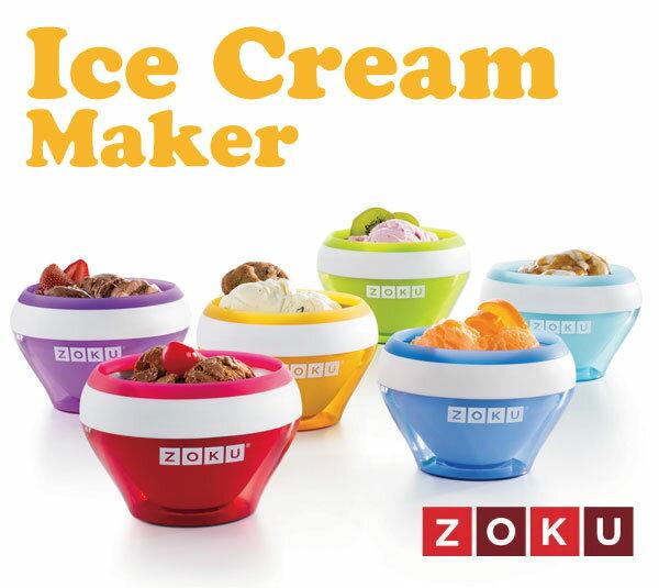 【ZOKU ゾク アイスクリームメーカー】 フローズンドリンクメーカー アメリカン雑貨 【あす楽対応】
