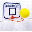 ☆あす楽対応☆【11546 バスケットボールインザバス】 お風呂 おもちゃ スポンジ おもしろ 面白 アメリカン雑貨