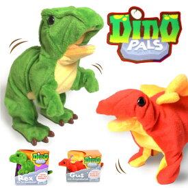 恐竜 おもちゃ ぬいぐるみ グッズ 動く プレゼント 3歳 歩く 鳴く 叫ぶ ステゴサウルス レックス ■ ペットダイナソー