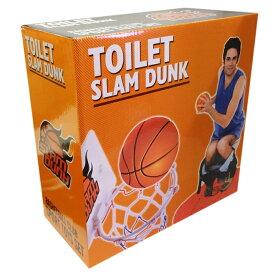【訳あり】トイレDEバスケ ■ トイレマット 面白 おもしろバスケットボール バスケットゴール アメリカン雑貨 【あす楽対応】