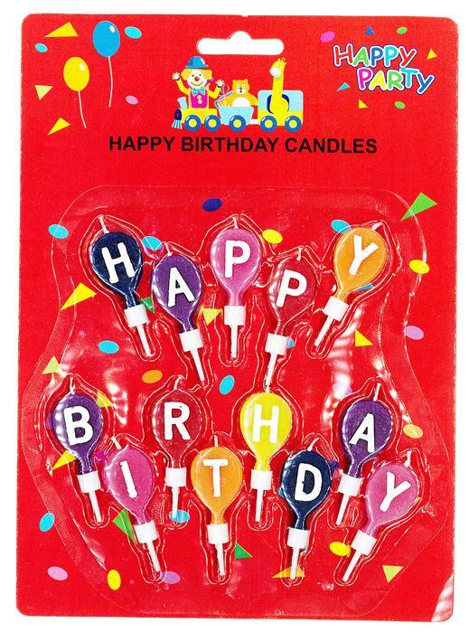 デコレーションキャンドルハッピーバースデー ■ 誕生日 ロウソク アルファベット パーティーグッズ アメリカン雑貨 【あす楽対応】