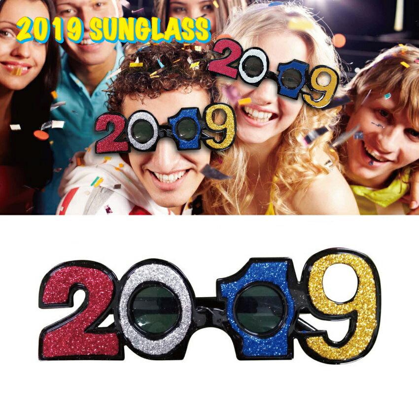 【サングラス】2019 パーティーサングラス ■ 面白 おもしろ メガネ めがね 変装 面白 アメリカン雑貨 【メール便可】