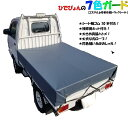 軽トラシート7色ガード(全10色)シート輪ゴム10本付!しかも補修用シート付!1.9m×2.1m (ダイハツ スズキ ハイゼッ…