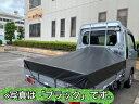 『お値段据え置き』ダイハツハイゼットジャンボにピッタリ!スロープ型軽トラ7色ガード全10色(カスタム 荷台シート …