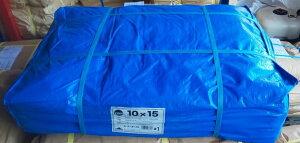 ☆【送料無料】#3000タイプブルーシート【10M×15M】1枚大きいサイズ約10m×約15mのハトメ付き厚手タイプのブルーシート