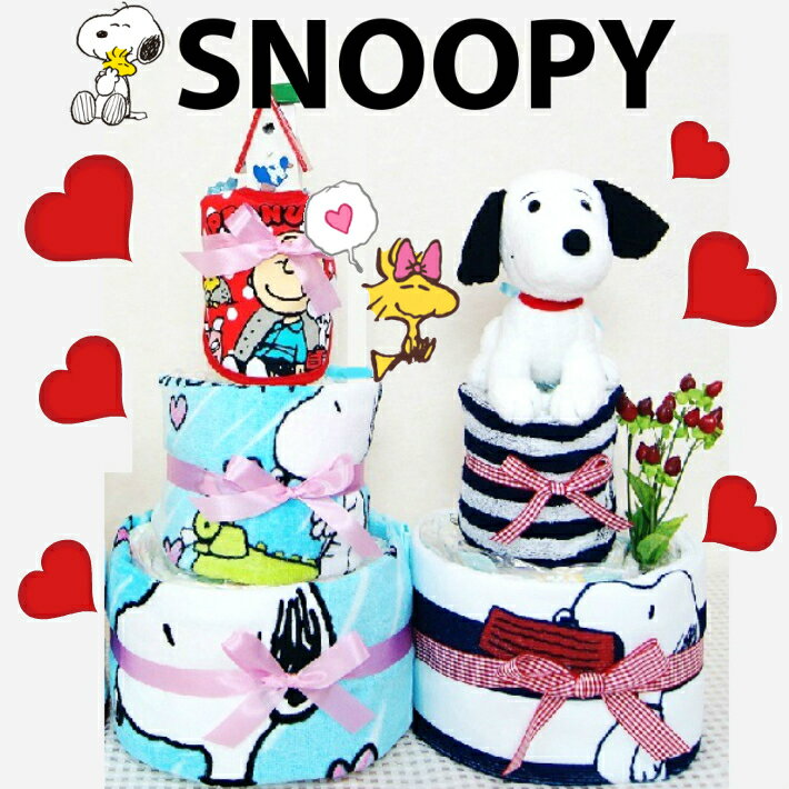 emily rose diaper cake snoopy towel diaper cakes and baby bib boy girl pampers maryu0027s halloween christmas birthday