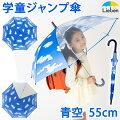 【男児】雨の日大好き!カラフル傘の入園祝い【予算2千円】