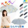 日傘ランキングにも掲載の人気商品です。