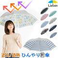 【20代女性】梅雨も夏の日差しもおまかせ!軽量折りたたみ傘のおすすめを教えて!
