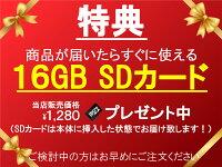 ドライブレコーダードラレコ16GBSDカードプレゼントSONYセンサーWDR一体型フルHD高画質広角170°1080P