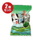 乾燥アーサ(30g)×2個セット(沖縄県産 あおさ アオサ あーさ あおさのり アオサノリ 沖縄 海藻)【比嘉製茶】