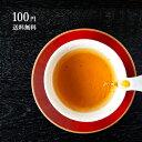 さんぴん茶 ティーバッグ 8g×2袋 (ティーパック ジャスミン 茶 お試し サンプル 送料無料 初回限定 沖縄…