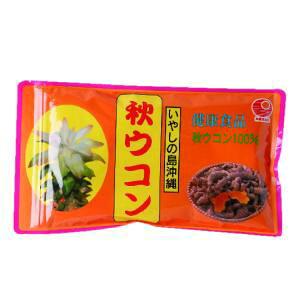 【送料無料】秋ウコン粉(袋入)100g(ターメリック)|クルクミンたっぷりの秋ウコンの粉末!簡易包装の袋入で買い得|
