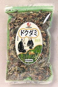 ドクダミ茶 (100g)
