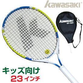KAWASAKI テニスラケット キッズ用 23インチ 初心者向 OT-023 (カラー/ブルー&イエロー)