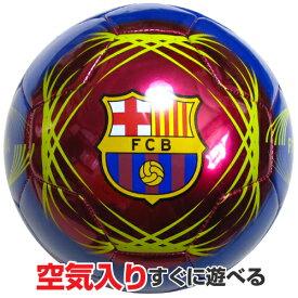 サッカーボール 4号球 FCバルセロナ (FCBARCELONA) 小学生用