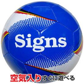 サッカーボール 4号球 小学生用 (カラー/ブルー)