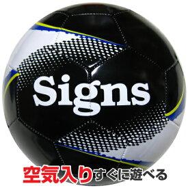 サッカーボール 5号球 一般用 高校生用 中学生用 (カラー/ブラック)