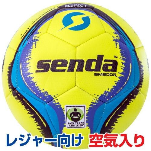 SENDA サッカーボール 5号球 一般用 練習球 AMADOR(アマドール) イエロー