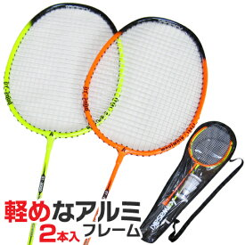 カワサキ バドミントン ラケット 2本入り バドミントンセット 初心者向 OT-2000 (カラー/蛍光イエロー&オレンジ)