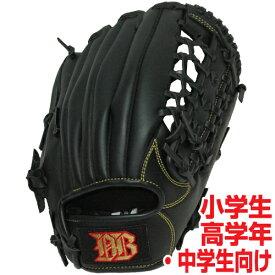 軟式用野球グローブ10.5インチ《カラー/ブラック》
