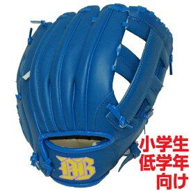 少年軟式用野球グローブ9インチ 小学生低学年向け (カラー/ブルー)