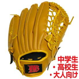 軟式用野球グローブ12インチ 中学生 高校生 一般大人向け (カラー/タン)
