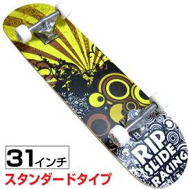 31インチスケートボード (デザイン/RACING) RIPSLIDE(リップスライド)