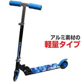 キックボード キックスクーター 子供用 (カラー/ライトブルー)