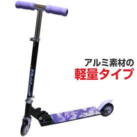 キックボード キックスクーター 子供用 (カラー/パープル)