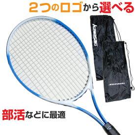 白 猫 テニス 初心者 応援 星 4 キャラ プレゼント