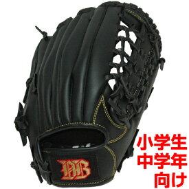 軟式用野球グローブ10.5インチ 小学生中学年向け (カラー/ブラック)