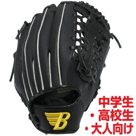 BRETT 軟式用野球グローブ12インチ 中学生 高校生 一般大人向け (カラー/ブラック)
