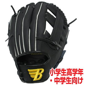 BRETT 軟式用野球グローブ11.5インチ 小学生高学年 中学生向け (カラー/ブラック)