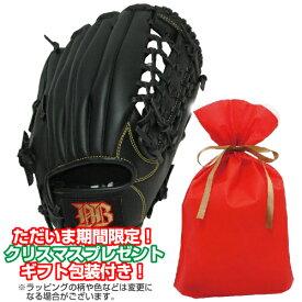 軟式用野球グローブ10.5インチ 小学生高学年 中学生向け (カラー/ブラック)