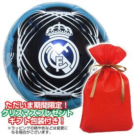 サッカーボール 4号球 レアルマドリード (カラー/ブルー) (REALMADRID) 小学生用