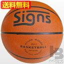 7号カラーバスケットボール(空気入り)《カラー/ブラウン》Signs(サインズ)【あす楽】【送料無料】(沖縄及び離島は…