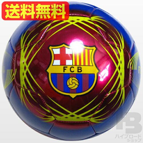 FCバルセロナ(FCBARCELONA)STAR 4号合皮サッカーボール≪カラー/ブルー≫【あす楽】【送料無料】(沖縄及び離島は送料1410円)