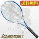 テニスラケットケース カワサキ